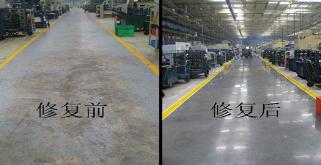 混凝土保护系统